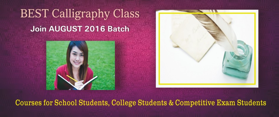 3. CALLIGRAPHY CLASS – AUGUST 2016