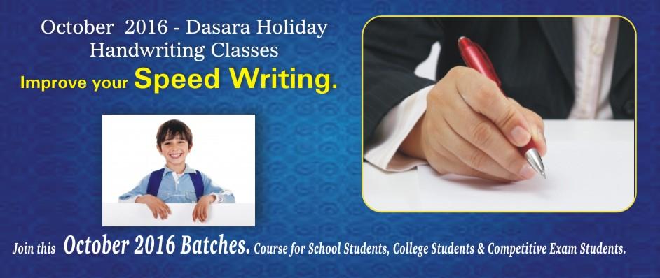 2-dasara-handwriting-classes-october-2016