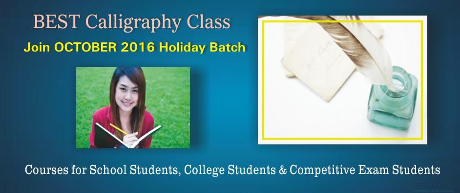 3-dasara-calligraphy-classes-october-2016