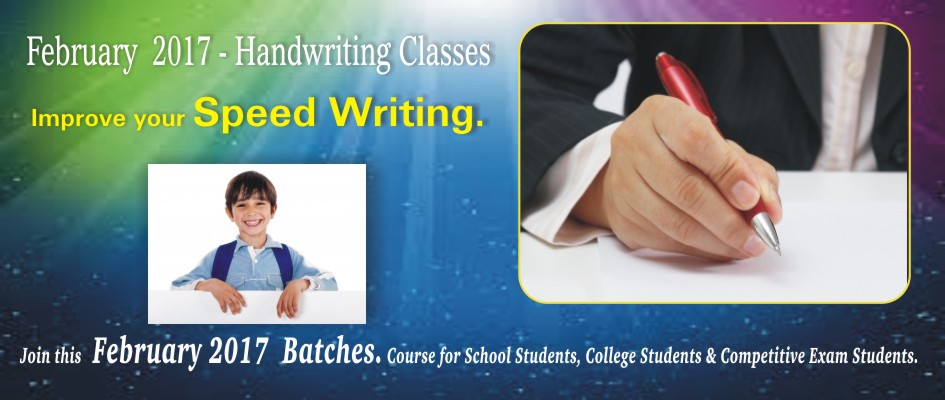 2. HANDWRITING CLASSES – FEBRUARY 2017