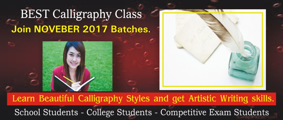 3. CALLIGRAPHY CLASSES – NOVEMBER 2017