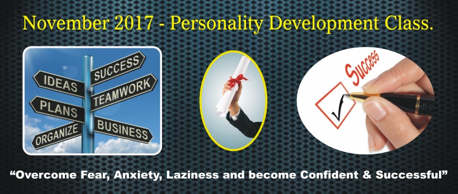 5. PERSONALITY DEVELOPMENT – NOVEMBER 2017