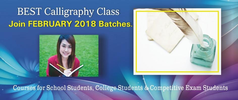 3. CALLIGRAPHY CLASSES – FEBRUARY 2018
