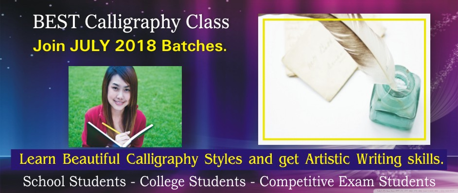3. CALLIGRAPHY CLASSES – JULY 2018
