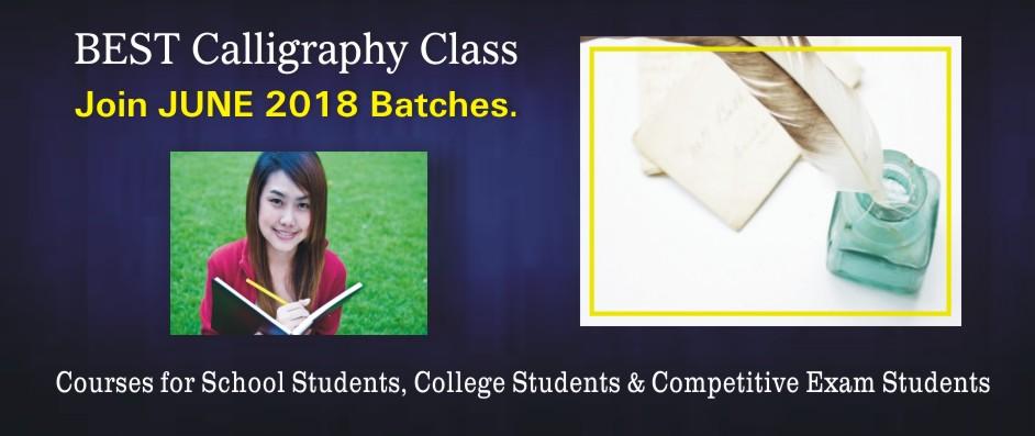 3. CALLIGRAPHY CLASSES – JUNE 2018