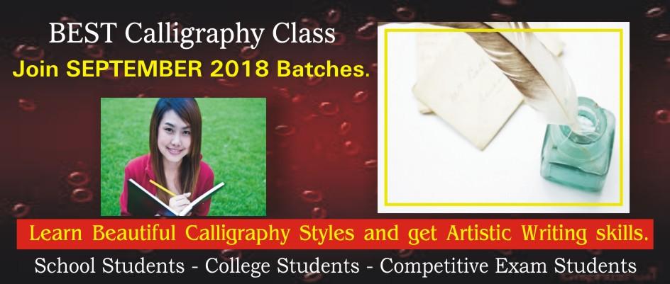 3. CALLIGRAPHY CLASSES – SEPTEMBER 2018