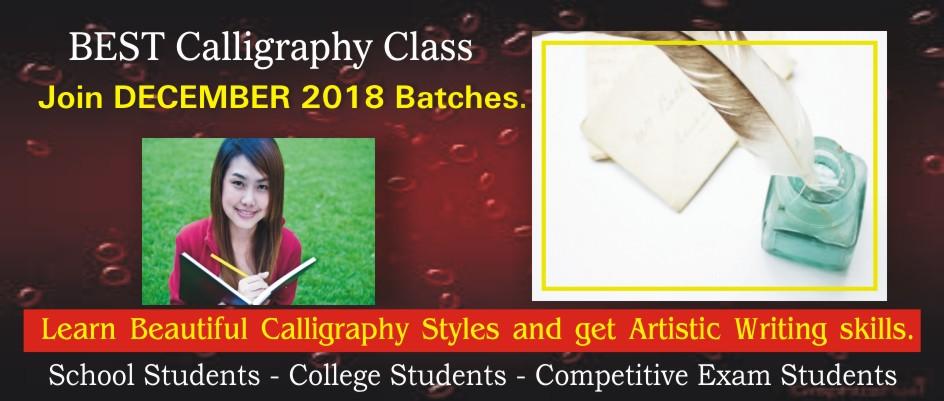 3. CALLIGRAPHY CLASSES – DECEMBER 2018