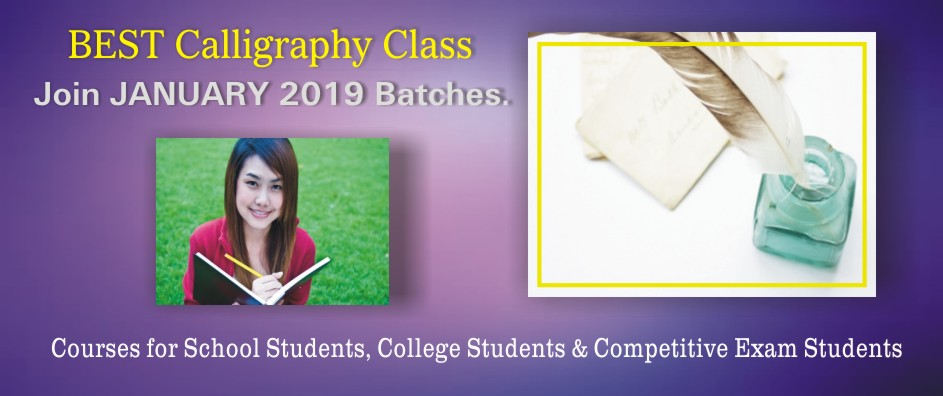 3. CALLIGRAPHY CLASSES – JANUARY 2019
