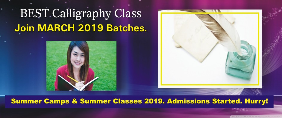 3. CALLIGRAPHY CLASSES – MARCH 2019