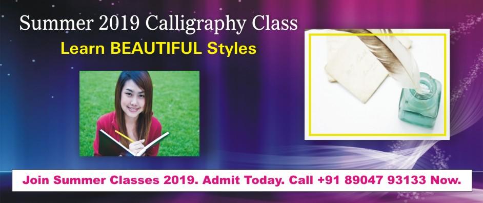 3. CALLIGRAPHY CLASS – APRIL 2019