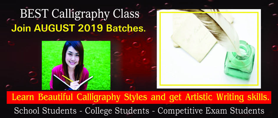 3. CALLIGRAPHY CLASSES – AUGUST 2019