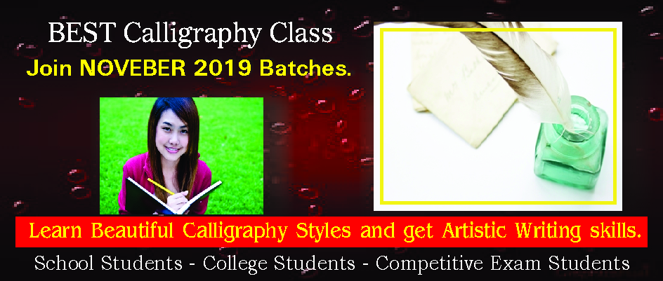 3. CALLIGRAPHY CLASSES – NOVEMBER 2019