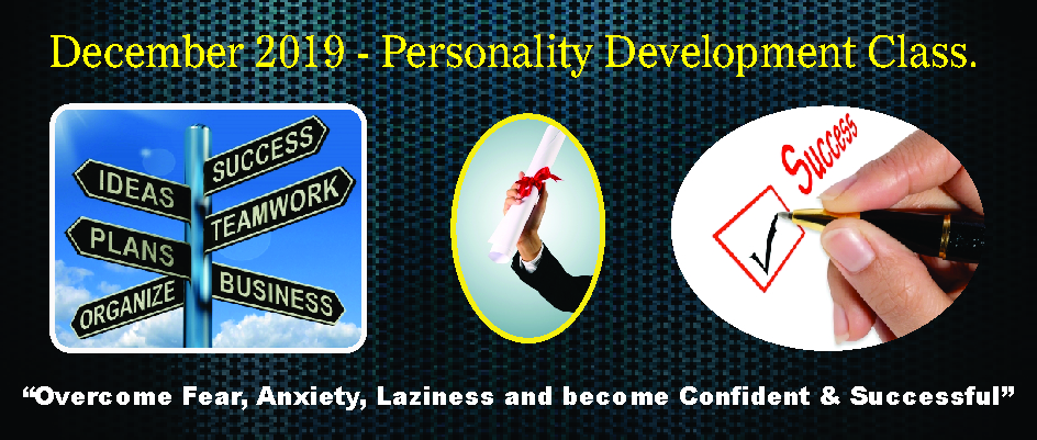 5. PERSONALITY DEVELOPMENT CLASSES – DECEMBER 2019