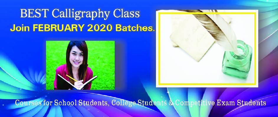 3. CALLIGRAPHY CLASSES – FEBRUARY 2020