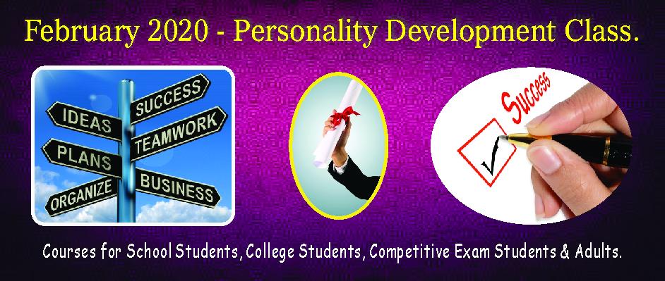 5. PERSONALITY DEVELOPMENT – FEBRUARY 2020
