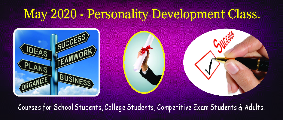 5. PERSONALITY DEVELOPMENT CLASS – MAY 2020