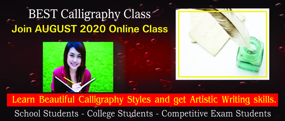 3. CALLIGRAPHY CLASS – AUGUST 2020