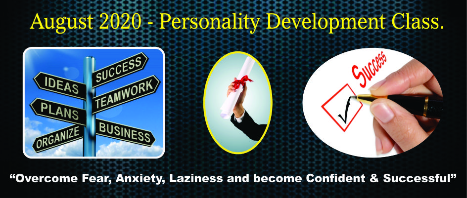 5. PERSONALITY DEVELOPMENT CLASS – AUGUST 2020