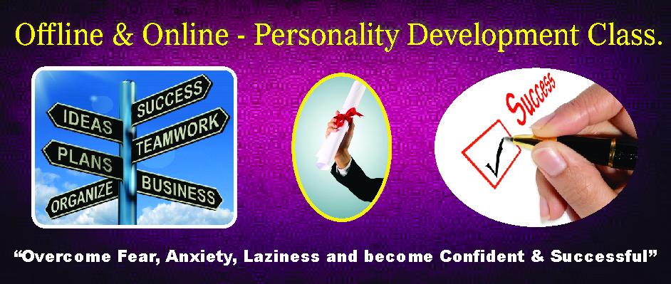 5. PERSONALITY DEVELOPMENT – JULY 2020