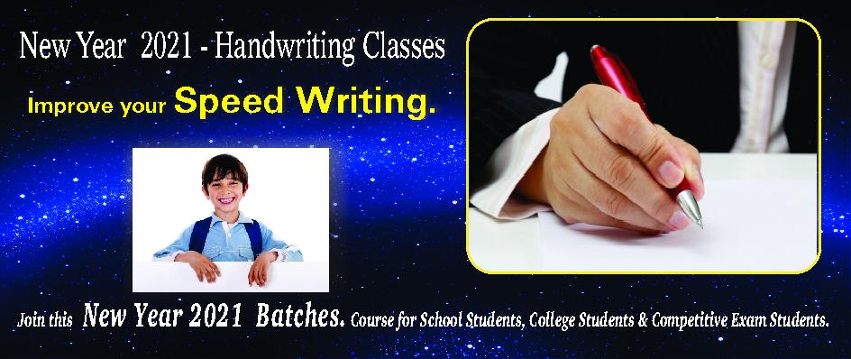 2. HANDWRITING CLASSES – FINAL – JANUARY 2021