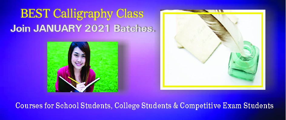 3. CALLIGRAPHY CLASSES – JANUARY 2021