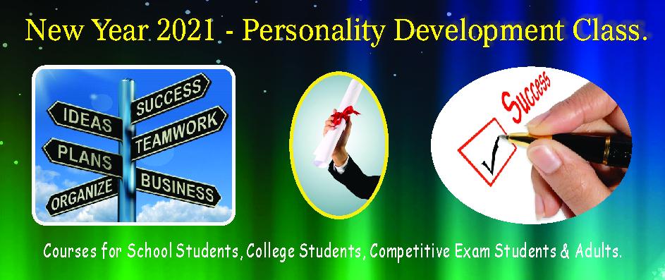 5. PERSONALITY DEVELOPMENT CLASS – FEBRUARY 2021