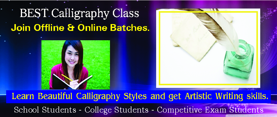 3. CALLIGRAPHY CLASSES – JULY 2021