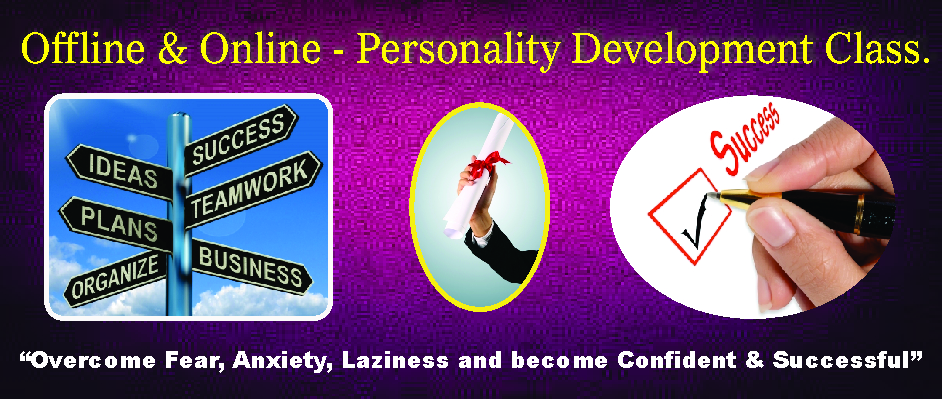 5. PERSONALITY DEVELOPMENT CLASSES – JULY 2021