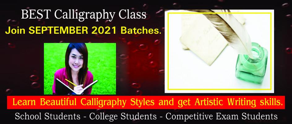 3. CALLIGRAPHY CLASSES – SEPTEMBER 2021